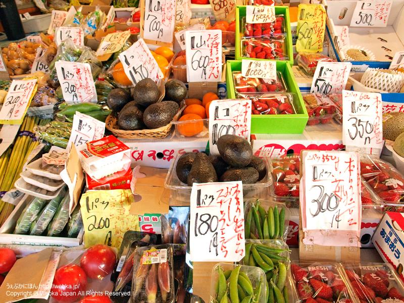 八百喜青果店の画像4