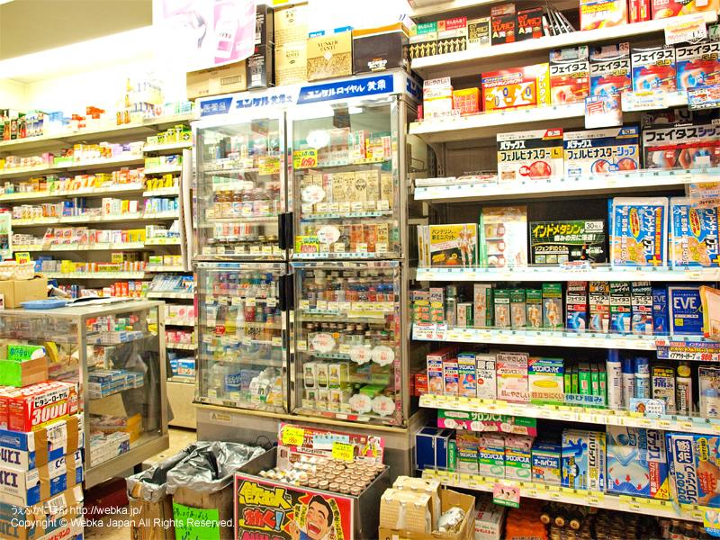 薬ヒグチ反町駅前店の画像4