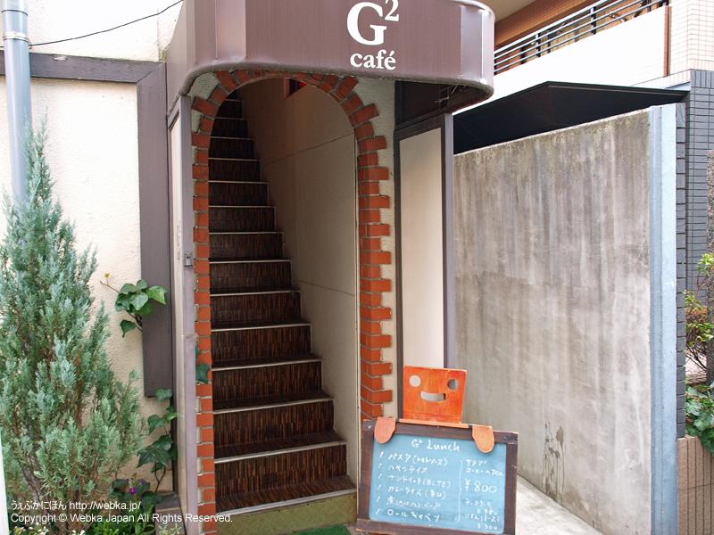G2カフェの画像2