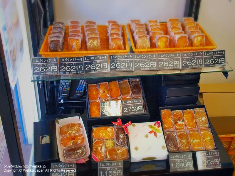 ガトーよこはま 六角橋店の画像2