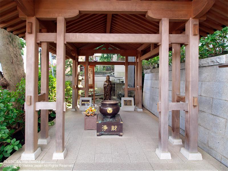 瑞應山 蓮華院 弘明寺 の画像2