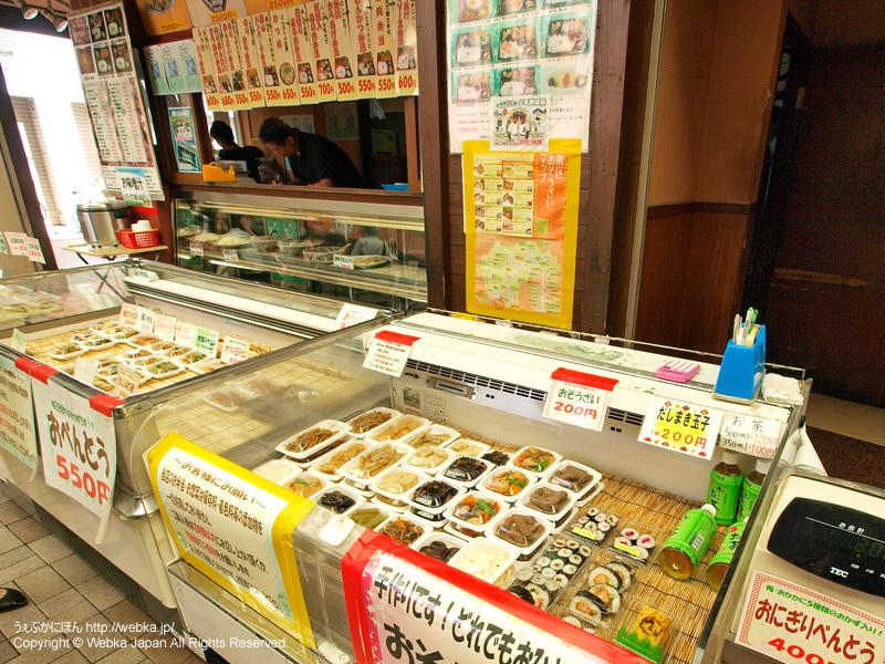 お弁当、総菜の店 あしなの画像4