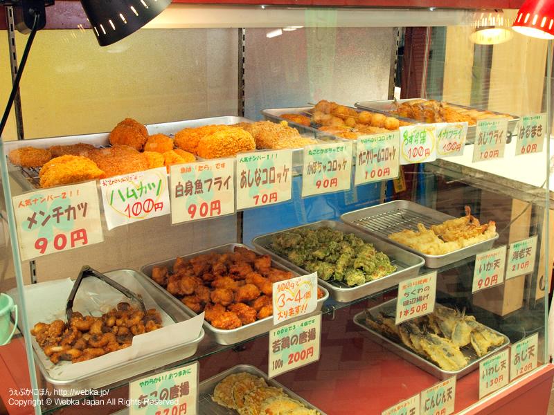 お弁当、総菜の店 あしなの画像5