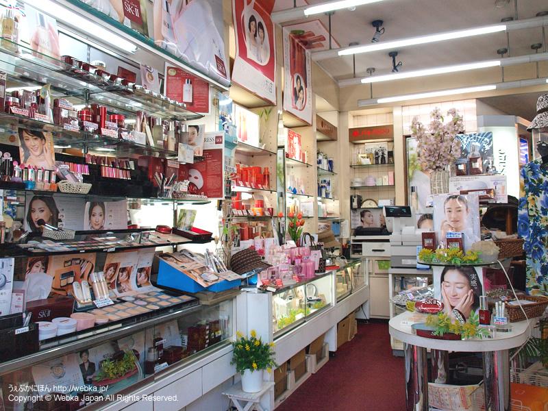 おしゃれの店 ナミキの画像4