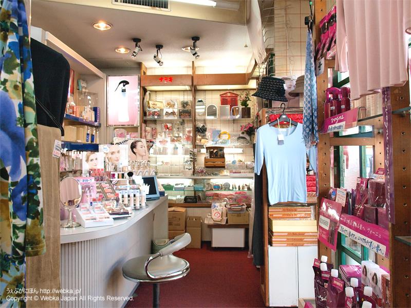 おしゃれの店 ナミキの画像2