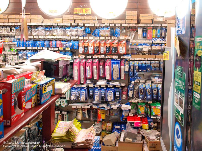 フクダデンキ六角橋店の画像2