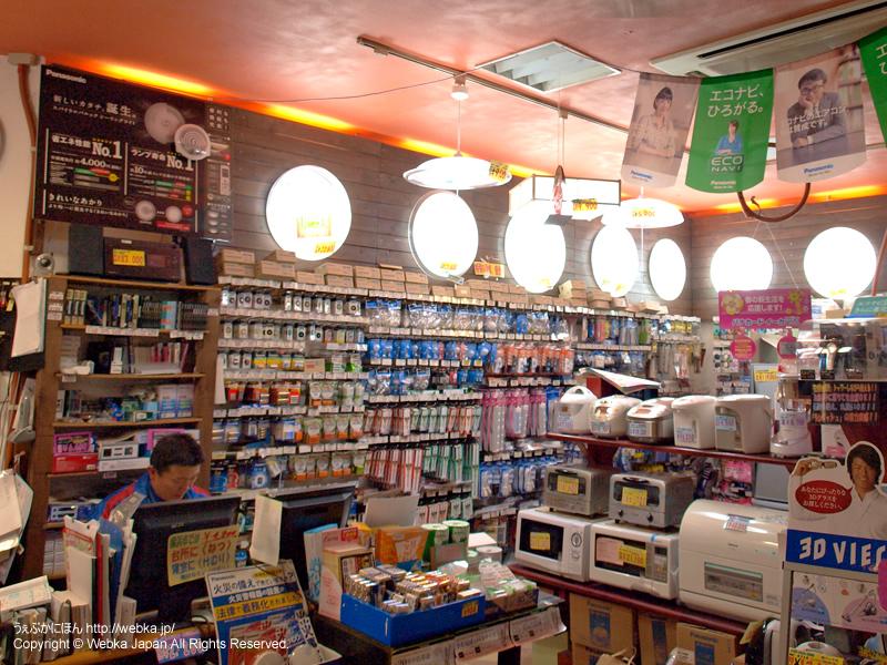 フクダデンキ六角橋店の画像5
