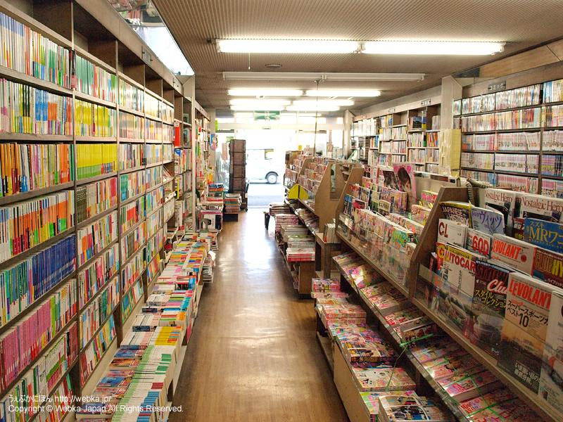 加藤書店の画像2