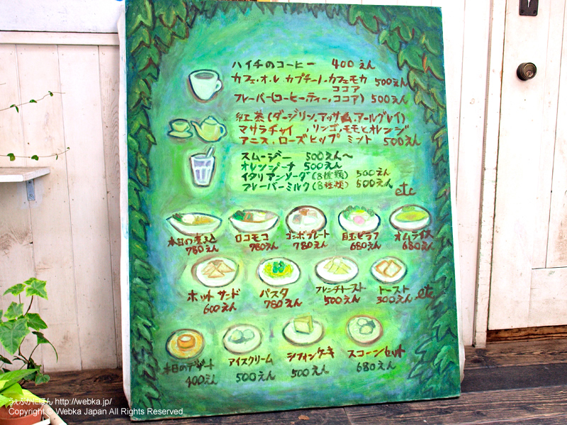 Cafe doudouの画像2