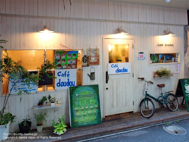 Cafe doudouの画像4
