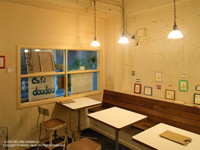 Cafe doudouの画像5