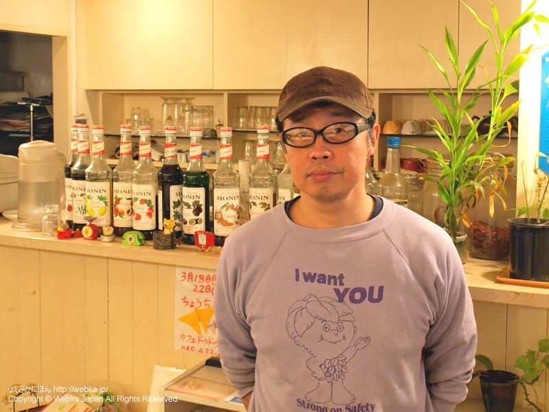 Cafe doudouの画像3