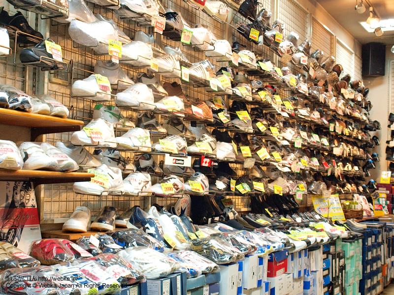 靴のカネダヤの画像5