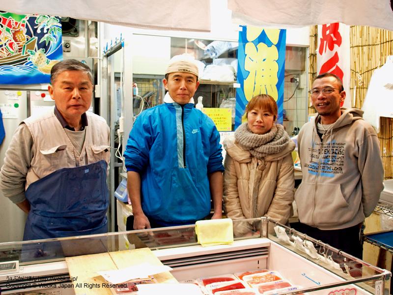 魚大本店の画像3