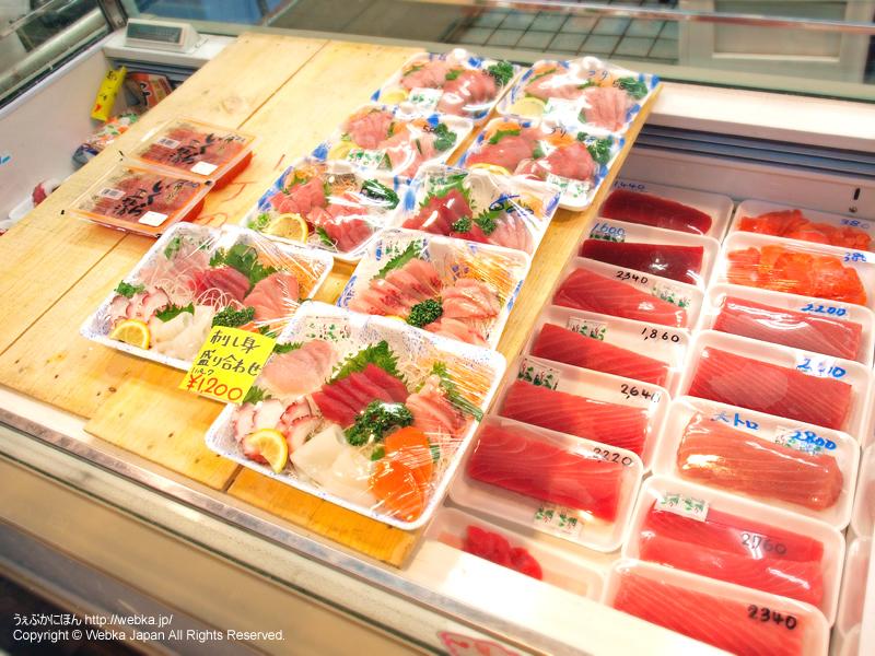 魚大本店の画像4