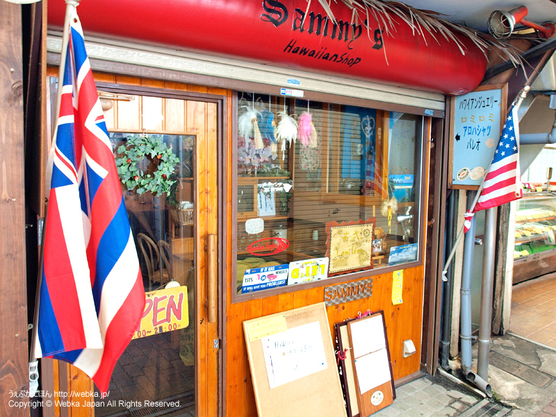 Sammy's Hawaiian Cafeの画像3