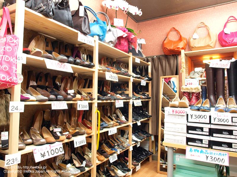 c-style 六角橋店の画像2