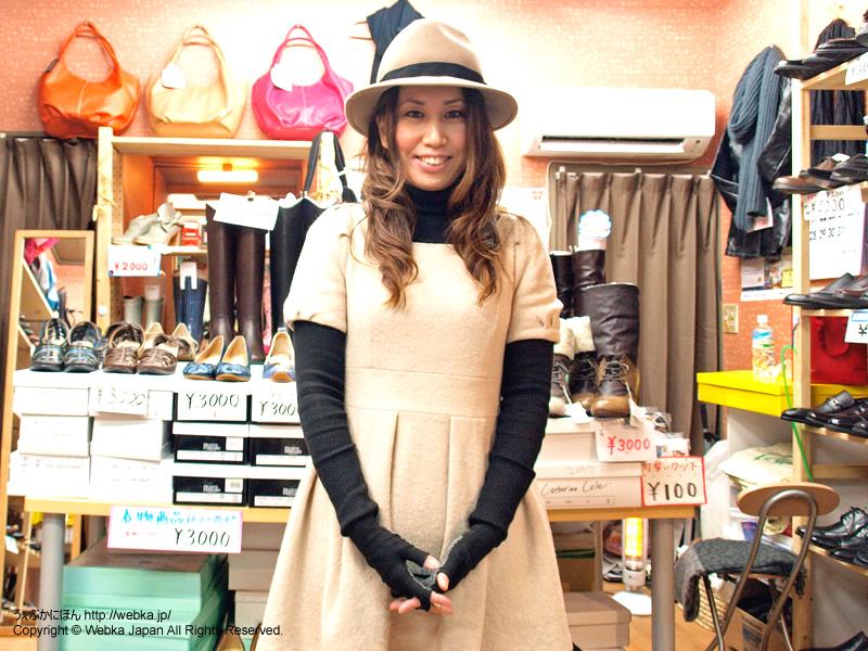 c-style 六角橋店の画像3