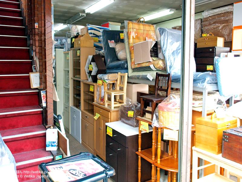 名取家具店の画像2