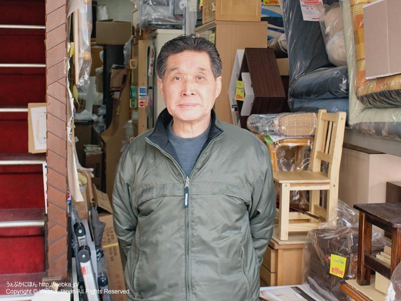 名取家具店の画像3