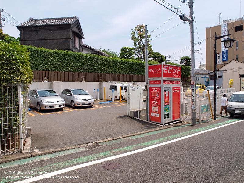 タイムズ横浜白楽の画像3
