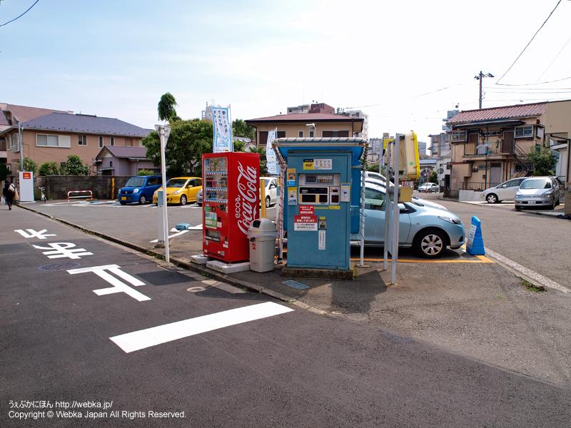タイムズ西神奈川第2の画像4