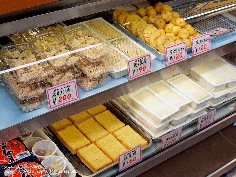 いづみや豆腐店の画像4