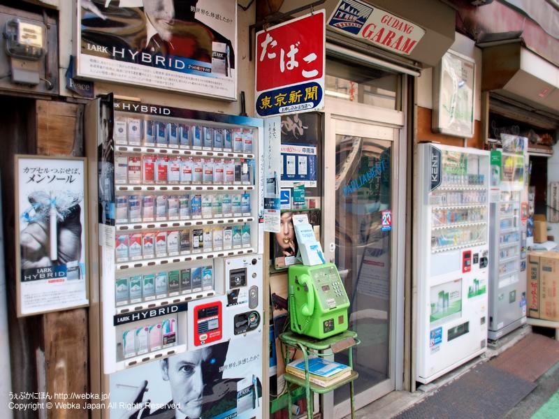 永井たばこ店の画像4