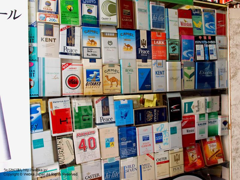 永井たばこ店の画像2
