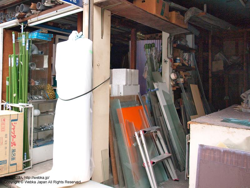 満木建材商事の画像2