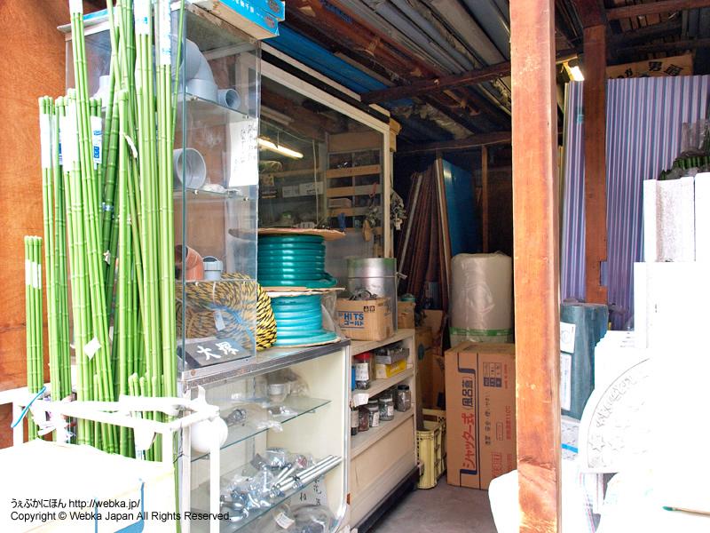 満木建材商事の画像5