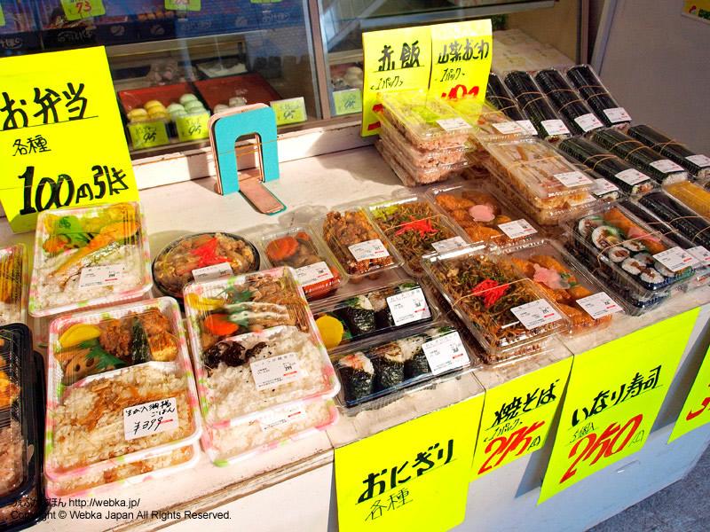 あけぼの六角橋店の画像2