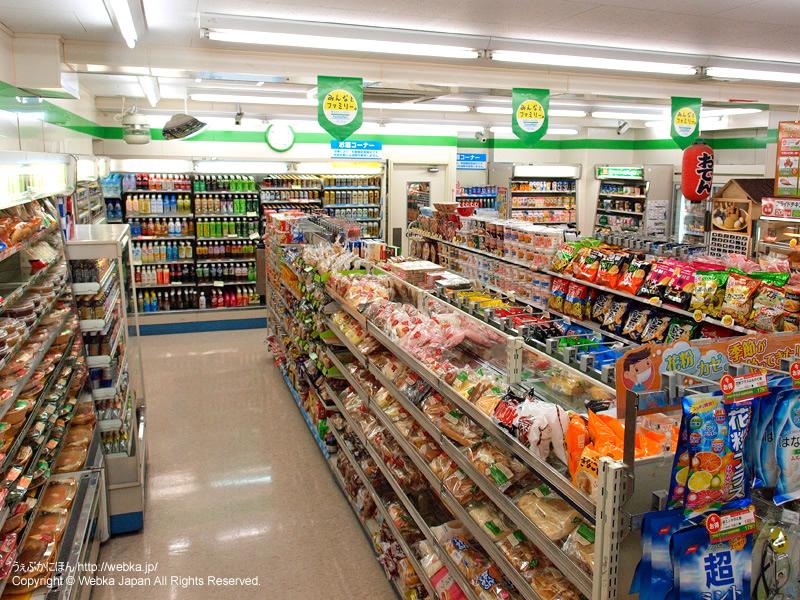 ファミリーマート 白楽駅前店の画像5