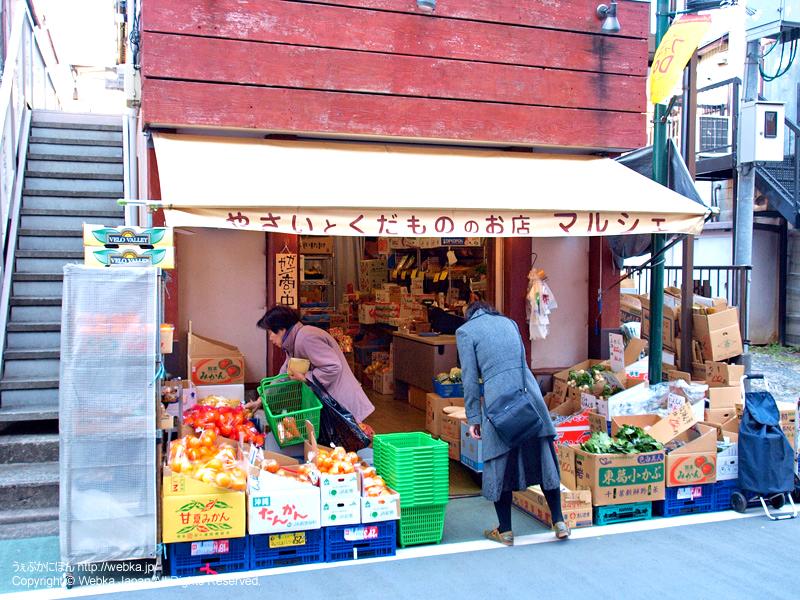 野菜と果物のお店 マルシェの画像5