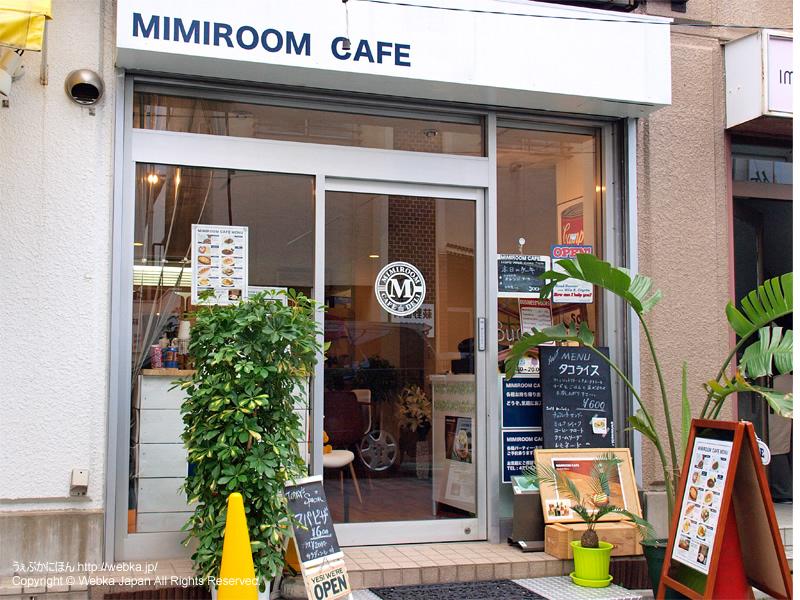 MIMIROOM-CAFEの画像5