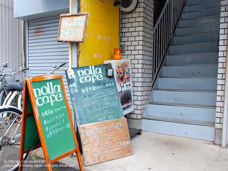 nolla cafeの画像4