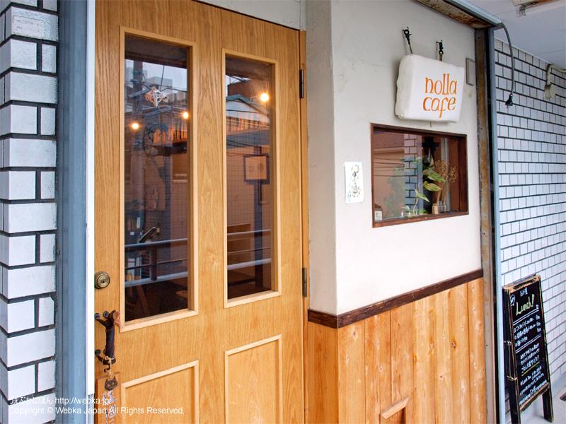 nolla cafeの画像5