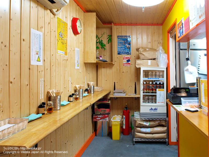 上海生煎館 横浜六角橋店の画像4