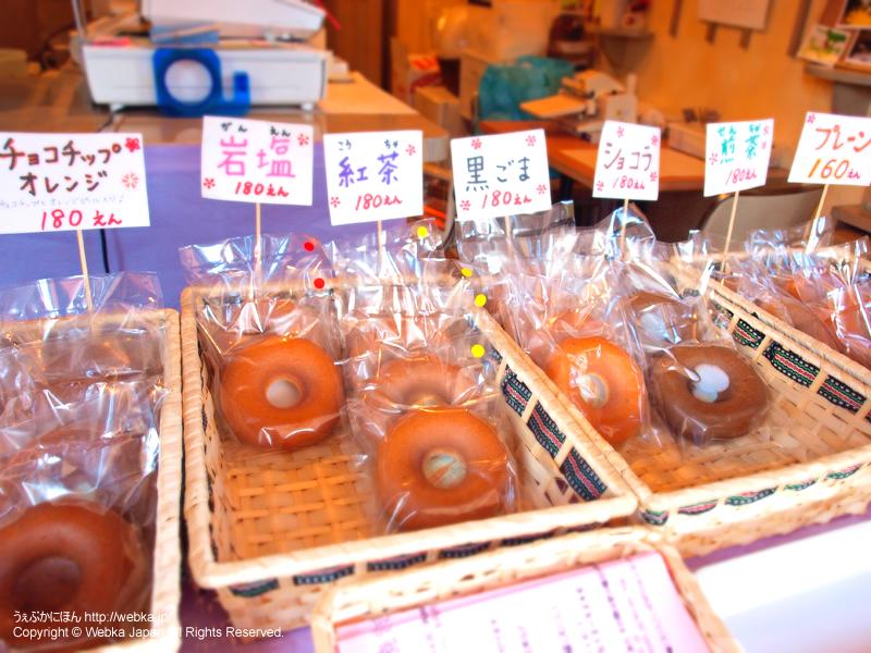 手焼きドーナツ工房 縁の画像4