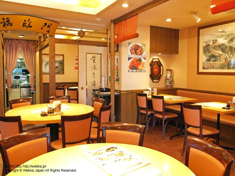 中国料理 福臨門の画像4