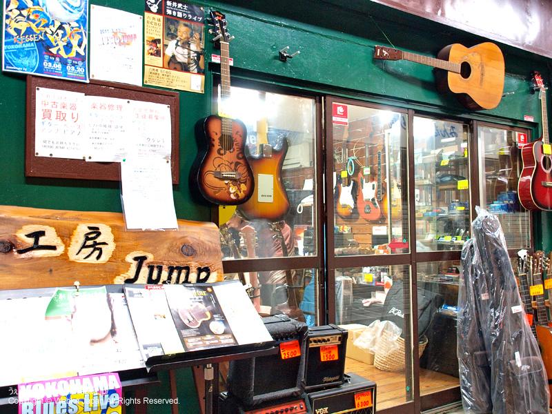 ギター工房 JUMP