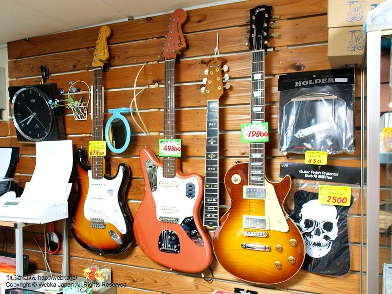 ギター工房 JUMPの画像4