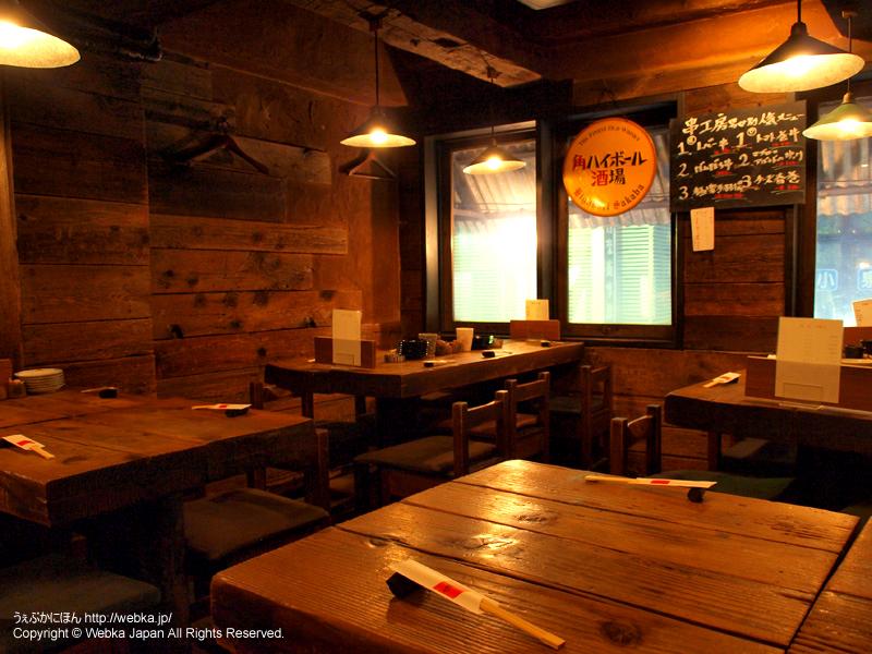 横浜串工房 白楽店の画像4