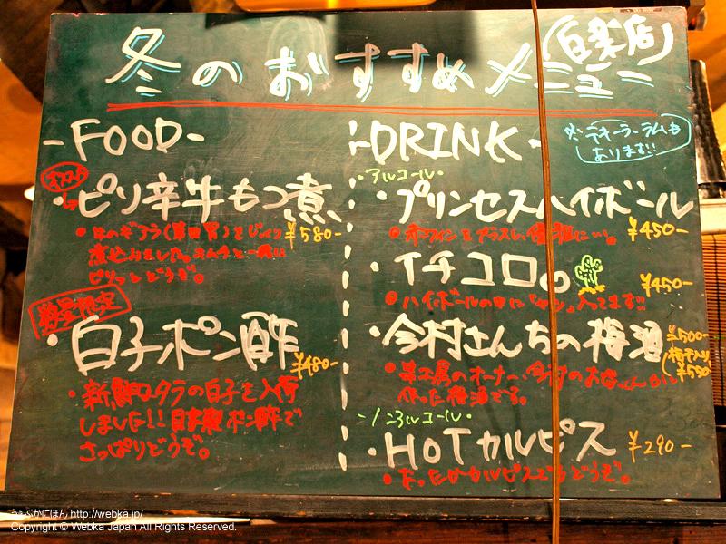 横浜串工房 白楽店の画像2