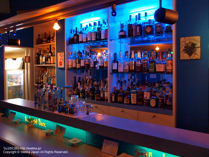 Bar LightPlace