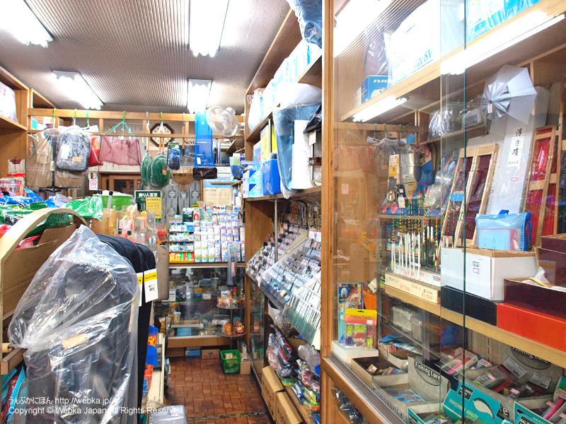 みながわ釣具店の画像4