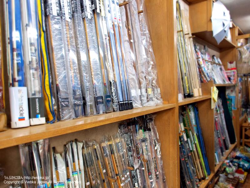 みながわ釣具店の画像2