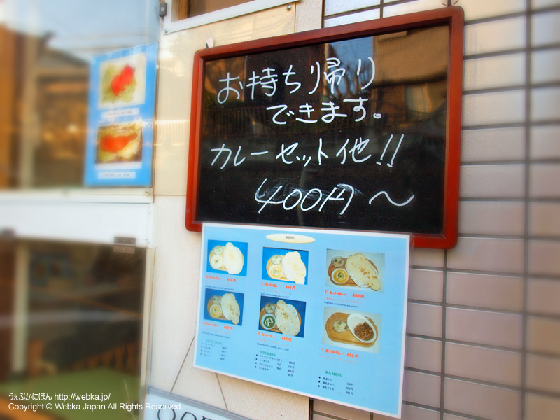 TAMUレストランの画像2
