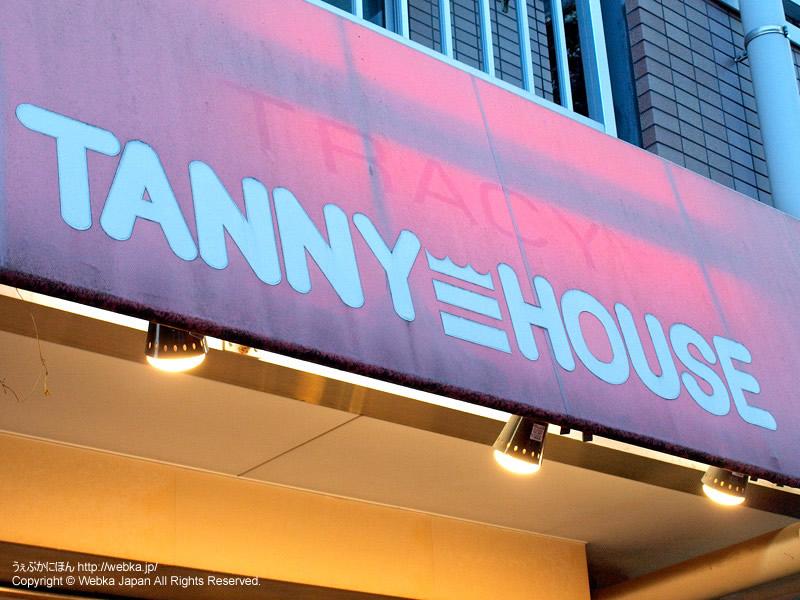 TANNY HOUSE