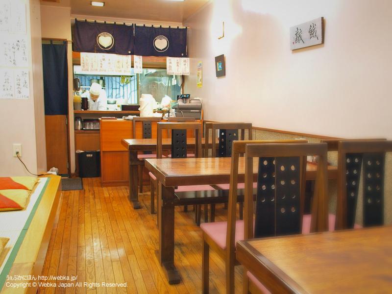 お食事処 御藩亭の画像5